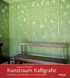 Kunstraum Kalligrafie.