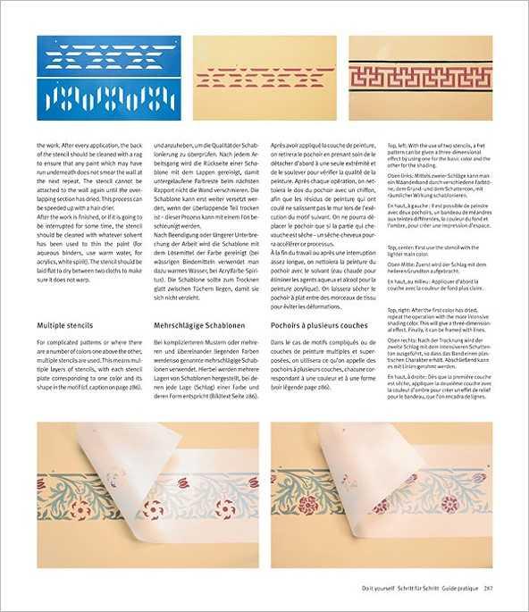 Ornaments malerblatt medienservice for Innendekoration weiterbildung
